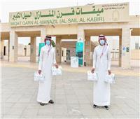 «الشؤون الإسلامية» تطلق مبادرة «وجبات الميقات» لتوزيعها على الحجاج