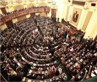 تأجيل جلسة «النواب» إلى الأحد المقبل بسبب إجازة عيد الأضحى