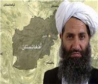 زعيم طالبان: نؤيد الحل السياسي ومستعدون لتوطيد العلاقة مع واشنطن