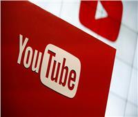 روسيا تطالب «يوتيوب» بحذف معلومات «مضللة» حول كورونا