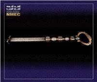 بمناسبةشهر ذو الحجة.. متحف الحضارة يستعرض «مفتاح الكعبة»