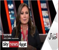 جيزيل خوري: مصر بلد آمن .. والسيسي في ولايته الثانية ركز على العمل والتنمية