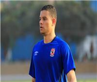 سعد سمير عن عدم مشاركته بالمباريات: «مينفعش أفكر في نفسي»