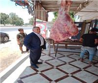 حملة مكبرة بالمنافذ وشوادر اللحوم بـ«الإسماعيلية»