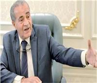 وزير التموين يؤكد: حق المواطن لن يتغير حال تعديل نظام صرف الخبز