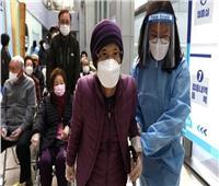 كوريا الجنوبية تُسجل 1252 إصابة جديدة بكورونا