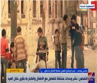 17 وحدة متنقلة للتعامل مع الأطفال والكبار بلا مأوى خلال العيد | فيديو