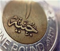 المالية: رفع الطاقة الإنتاجية من العملات المعدنية «الفكة» بنسبة 50%