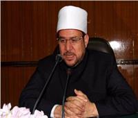 وزير الأوقاف: نثمن ثقة الشعب المصري في مشروع صكوك الأضاحي