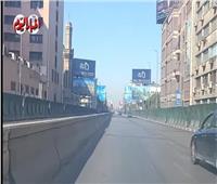 سيولة مرورية في شوارع القاهرة يوم وقفة عيد الأضحى | فيديو