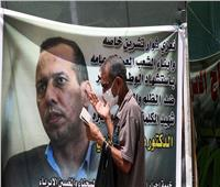صحيفة إماراتية: اعتقال قاتل «هشام الهاشمي» خطوة إيجابية على طريق تنفيذ القانون بالعراق