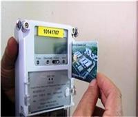 حقيقة اختلاف أسعار الكهرباء في العدادات التقليدية ومسبوقة الدفع ..الكهرباء تجيب
