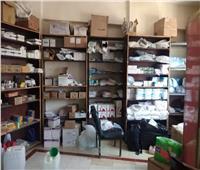 ضبط2000 عبوة دوائية منتهية الصلاحية بمستشفى خاص في الشرقية