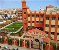 مدارس النيل: تحصيل القسط الأول من مصاريف رياض الأطفال 28 يوليو