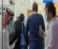 1293 إصابة جديدة بكورونا في السعودية.. والحصيلة تقترب من 511 ألف حالة