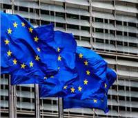 الاتحاد الأوروبي يحث الصين على مواجهة أنشطة إلكترونية معادية تخرج من أراضيها