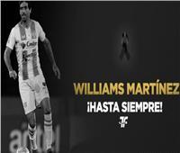 انتحار لاعب في أوروجواي.. والاتحاد يوقف النشاط الرياضي