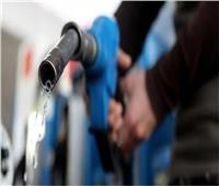 «الحكومة» تكشف حقيقة انتشار بنزين «مضروب» وغير مطابق للمواصفات 