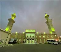 مسجد «المشعر الحرام» بمزدلفة يتهيأ لاستقبال الحجيج