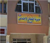 العيدية.. توزيع مليون جنيه و 4 أطنان لحوم على 1000 أسرة بنجع حمادي