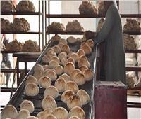التموين: صرف حصة الخبز المدعم لأصحاب البطاقات خلال أيام العيد