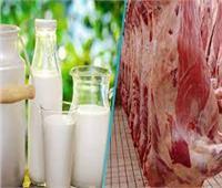 أهمها اللحوم والألبان.. أغذية لنضارة البشرة