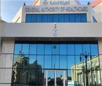 صحة المنيا: تعلن حالة الطوارئ بالمستشفيات والوحدات خلال أيام عيد الأضحي