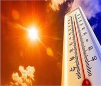 الأرصاد: استمرار انخفاض درجات الحرارة حتى نهاية الأسبوع