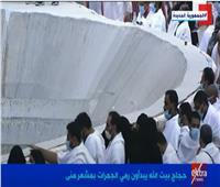 بعد رمي الجمرات.. حجاج بيت الله يؤدون طواف الإفاضة بالمسجد الحرام | فيديو