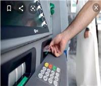 البنوك: مضاعفة تغذية ماكينات الصراف الآلي بالأموال خلال إجازة العيد