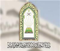 «الشؤون الإسلامية» تبثّ أكثر من 900 ألف رسالة توعوية للحجاج