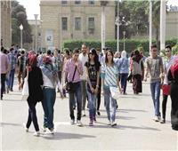 لطلاب الثانوية العامة.. إليك الجامعات الخاصة المعتمدة من وزارة التعليم العالي