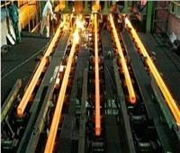 صناعة الصلب تشهد انتعاشا كبيرًا في الأسعار بجميع أنحاء العالم