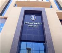 «إدارة التصاريح» تستأنف العمل بالمبنى الجديد بالمجمع الأمني  غدا