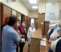 «صحة المنوفية» تتابع العمل بمجمعمستشفيات ميت خلف
