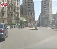 سيولة مرورية في شوارع وميادين القاهرة أول أيام عيد الأضحى | فيديو