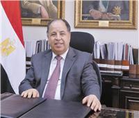 وزير المالية: زيادة في إيرادات الدولة بقيمة 119 مليار جنيه