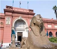 المتحف المصري بالتحرير: نفتح أبوابنا من التاسعة صباحًا وحتى الخامسة عصرًا