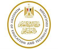التعليم : إعلان نتيجة الدبلومات الفنية 2021 ..29 يوليو