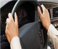 تعرف على عقوبة التأخير في تجديد رخصة القيادة ؟