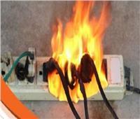 5 نصائح تجعل منزلك آمنًا من الحوادث الكهربائية