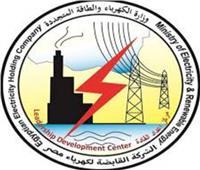 وزارة الكهرباء تعلن عدم تخفيف الأحمال خلال عيد الأضحى