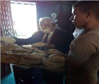 التموين .. انتظام صرف الخبز والمجمعات الاستهلاكية تستقبل الجمهور