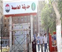 إقبال الشباب والعائلات على الحدائق والمتنزهات بمحافظة المنوفية