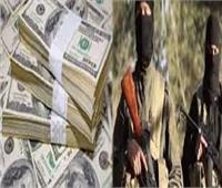 150 مليار دولار تمويل الإرهاب وأموال غير مشروعة بأوروبا خلال 2020