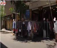 «مول الغلابة».. خالي من الزبائن ثاني أيام عيد الأضحى| فيديو