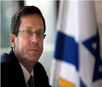 هرتسوج يطمئن اليونان بشأن التقارب الإسرائيلي التركي