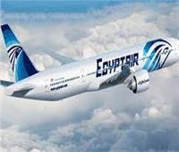 مصر للطيران تسير 71 رحلة  فى ثالث أيام عيد الأضحى