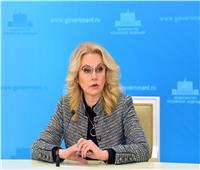 روسيا تسعى لتحقيق مناعة القطيع ضد كورونا بنسبة 80% بحلول نوفمبر