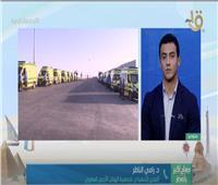 الهلال الأحمر: انطلاق المعونة الرابعة تتضمن 160 طن مساعدات للفلسطينيين